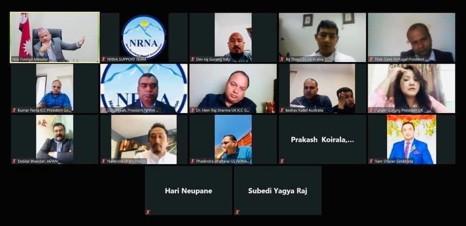 परराष्ट्रमन्त्रीद्वारा गैरआवासीय नेपाली संघ र राष्ट्रिय समन्वय परिषदका अध्यक्षहरुसँग छलफल