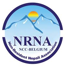 कोरोना महामारीमा गैरआवासीय नेपाली संघ बेल्जियमका गतिबिधी: