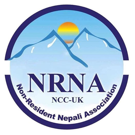 एनआरएनए यूके कोभिड-१९ सहयोग अभियान एक प्रतिवेदन
